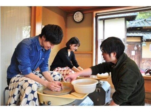 嘉祥窯(かしょうがま)陶芸教室