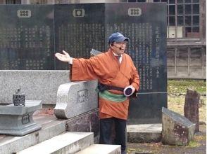 [秋田/磐田龟田]江户时代的时间流逝!龟田敬的传统文化指南!城镇步行向导计划
