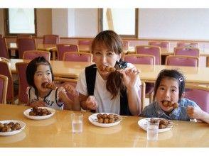 【岐阜・中津川】五平餅手作り体験♪の画像