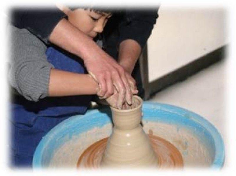 【熊本・南阿蘇】3才から体験可能!気分は陶芸家!電動ロクロ体験の紹介画像