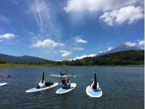 【山梨・山中湖・SUPヨガ】富士山麓で、大人気SUPヨガ・ピラティスレッスン!<開催日限定>の画像