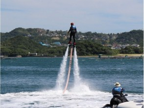 "【Wakayama · Nanki Shirahama · Tanabe】 Dimensional experience! The best memories with Aqua Image of ""Flyboard"" experience plan"