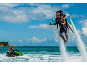 """【Wakayama · Nanki Shirahama · Tanabe】 Dimensional experience! An image of """"Jet Pack"""" experience plan with the best memories of Aqua"""