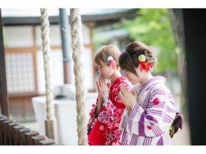 【長野・松本・浴衣・着物レンタル】3時間レンタルコース!松本の城下町を気軽に散策♪の画像