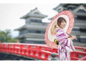 【長野・松本・浴衣・着物レンタル】2時間レンタルコース!松本の城下町をちょこっと散策♪の画像