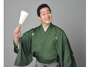 «Hosted in the yearning Kabuki-za! »Rakugo Performance & Special Kaizukaza Menu with in Kabuki-za [10210]