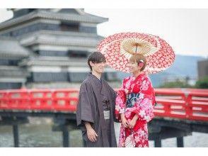 【長野・松本・浴衣・着物レンタル】カップル限定♪3時間レンタルコース!松本の城下町を気軽に散策♪の画像