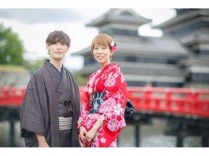 【 Nagano · Matsumoto · Yukata · Kimono Rental 】 For couples only ♪ Next-day-return course! 2 minutes away from Matsumoto Castle! !
