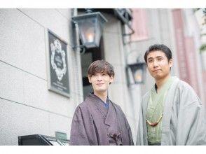 【Nagano · Matsumoto · Men's kimono · Yukata rental】 Free rental course! Loose walk around the castle town of Matsumoto ♪