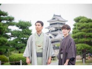 【長野・松本・メンズ着物・浴衣レンタル】翌日返却コース!松本の城下町をゆったり散策♪の画像