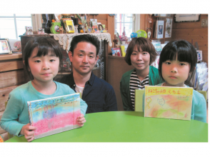 "【Chiba · Narashino】 Make your history a book ♪ ""handmade picture book"" making experience plan image"