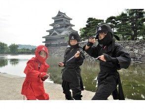 【長野・松本・忍者体験】お子様人気NO1!フリーレンタルコース!松本の城下町を忍者姿で散策!の画像