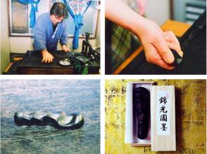 【奈良・奈良市】お習字&生の墨を手で握って作るにぎり墨体験!古墨のお土産付きプラン