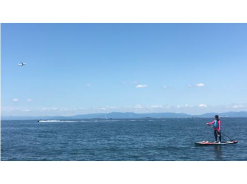 【 Aichi / Tokoname / Taya coast】 Walking on the sea while watching the plane · Beginner welcome ♪ SUP cruising experience! !の紹介画像