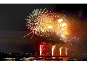 【Kiyosumi Shirakawa boat】 Koto Fireworks display · Cherryboat viewing cruise ~ With meal ~ (Available for 2 people) 【10267】