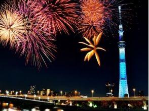 【Tokyo · Shinjuku · Ikebukuro departs】 40th Sumidagawa fireworks festival viewing round trip bus plan ~ Fireworks viewing set included ~ 【10245】