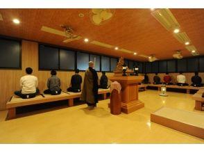 【広島・市街】安芸の国めぐり COOL HIROSHIMA「坐禅体験」曹洞宗 八屋山 普門寺の画像