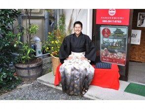 【Nagano · Matsumoto · Men's hakama rental】 2 hour rental course! Walk a little down the castle town of Matsumoto ♪