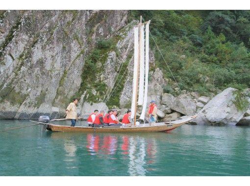 【三重・熊野】世界遺産 川の参詣道 三反帆で熊野川下り(午前・午後コース)