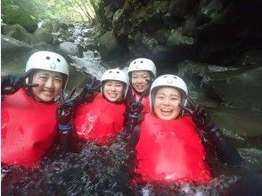 [Shizuoka / Izu / Kawazu] Let's do canyoning at the natural stream of Izu!