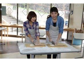 [山梨/甲府市] Shosenkyo的Koshu特色菜!手工體驗和Yochabare烹飪(竹子)計劃