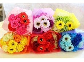 【山梨・甲府】ほのかに香る石けんを使用!花束のような人気の新感覚ソープフラワー作り