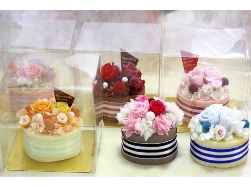 【山梨・甲府】枯れない魔法のお花!プリザーブドフラワーを使用したフラワーケーキ作り