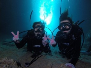 【Okinawa · Blue Cave Experience Diving】 Blue caves and tropical fish feeding are enjoyable! FULL CHARGE ♪ Pictures & Videos Free ♪ Okinawa People Guide