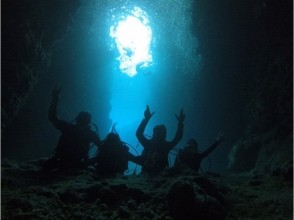 【Okinawa · Blue Cave Experience Diving & Snorkel】 Blue Cave Special Set! Underwater picture Free ♪ Okinawa people guide ♪