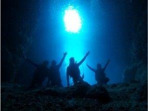 [오키나와파랑의 동굴 체험다이빙& 스노클링】 만끽 스페셜 세트! 사진 &동화무료 ♪오키나와 현지인 가이드♪