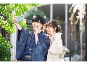 [Kanagawa / Kamakura] Kimono set & hair set & dressing plan! Umbrellas are available for free rental on rainy days ♪