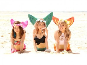 * A great deal for free! [Okinawa Uruma City Hamahiga Beach] Mermaid Photo & Flyboard All-you-can-play plan ♪