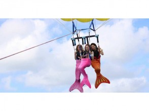【Okinawa · Uruma City】 Let's become a longing mermaid ♪ Photo shooting plan & parasailing 100 m course!