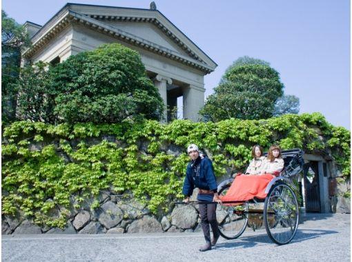 【岡山・倉敷】2名以上でお得☆お気軽に美観地区を巡る★人力車で観光ガイドツアー(30分貸切コース)