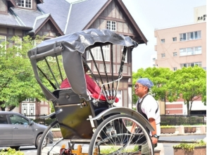 【Fukuoka / Kitakyushu City】 Affordable for 2 or more people ★ We will visit the moji port retro ★ Image of sightseeing guide (30 minutes charter course) with rickshaw