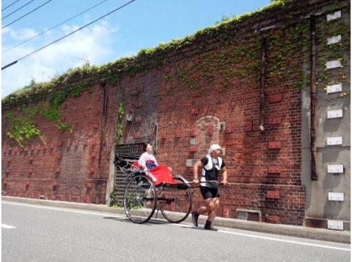 【福岡・北九州市】2名以上でお得!じっくり門司港を巡る!人力車で粋な観光ガイドツアー(60分貸切コース)