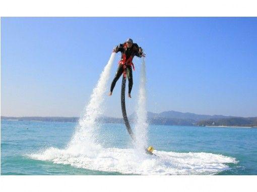 【沖縄・名護】ジェットパック(ジェットレブフライヤー )最新マリンスポーツをするならカヌチャリゾート