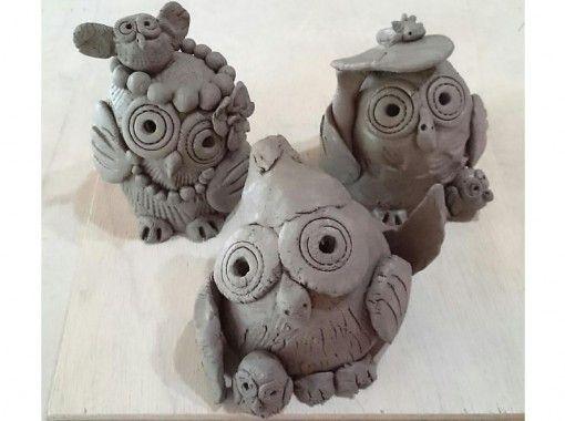 【山梨・河口湖・陶芸体験】かわいらしい陶器のフクロウを作ろう♪