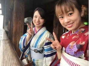 【島根・松江】着物で城下町散策!貸出~17:00まで着られる、着物レンタルプラン