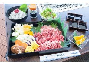 [和歌山市,嘉田] BBQ兩手空空!豐盛的燒烤BBQ&天然溫泉洗浴組計劃!