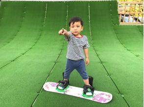 【神奈川・湘南・平塚】湘南平塚ではじめるお手軽スノーボード体験!の画像