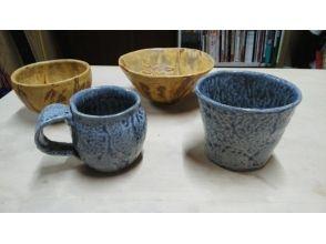 【長野・小布施】座敷わらしのいる郷の工房で陶芸体験!湯呑・マグカップ制作「早割」プラン!の画像