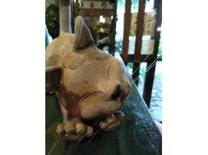 【長野・小布施】座敷わらしのいる郷の工房で陶芸体験!手のひらサイズのペットを作ろう「早割」プランの画像