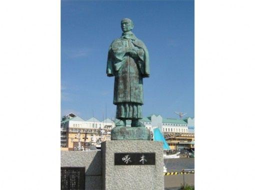 【北海道・釧路 観光ツアー】 プライベートハイヤー利用   釧路の歌碑めぐりのたび 1時間