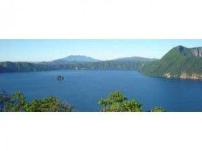 【北海道・釧路 観光ツアー】 プライベートハイヤー利用   満喫!阿寒三大湖のたび   7時間の画像