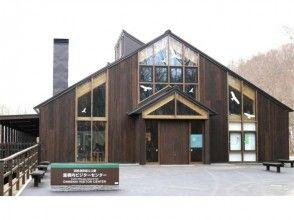 【北海道・釧路 観光ツアー】 プライベートハイヤー利用 釧路湿原散策コース    3時間の画像
