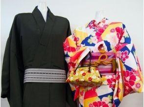 9,600 เยนโดยปกติ 7,600 เยน! อะไรรีสอร์ทน้ำพุร้อนและฮาโกเนะในชุดกิโมโน! คู่วางแผน☆สถานีฮาโกเนะยูโมโตะทันที★ภาพของ