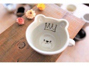 [Tokyo Aoyama] Bear / cat mug painting experience ☆ Enjoy every day with an original mug ♪