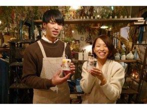 【名古屋・千種区】世界に1つだけのインテリア「ボタニカルキャンドル」作りプラン
