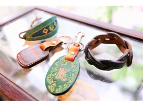 [Tokyo Aoyama] Leather craft one day experience ☆ Sense up experience of handmade bangle and key chain ♪